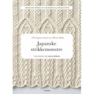 Japanske strikkemønstre - Bog af Hitomi Shida