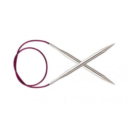 KnitPro Nova Metal Rundpinde Messing 120cm 7,00mm / 47.2in US10¾